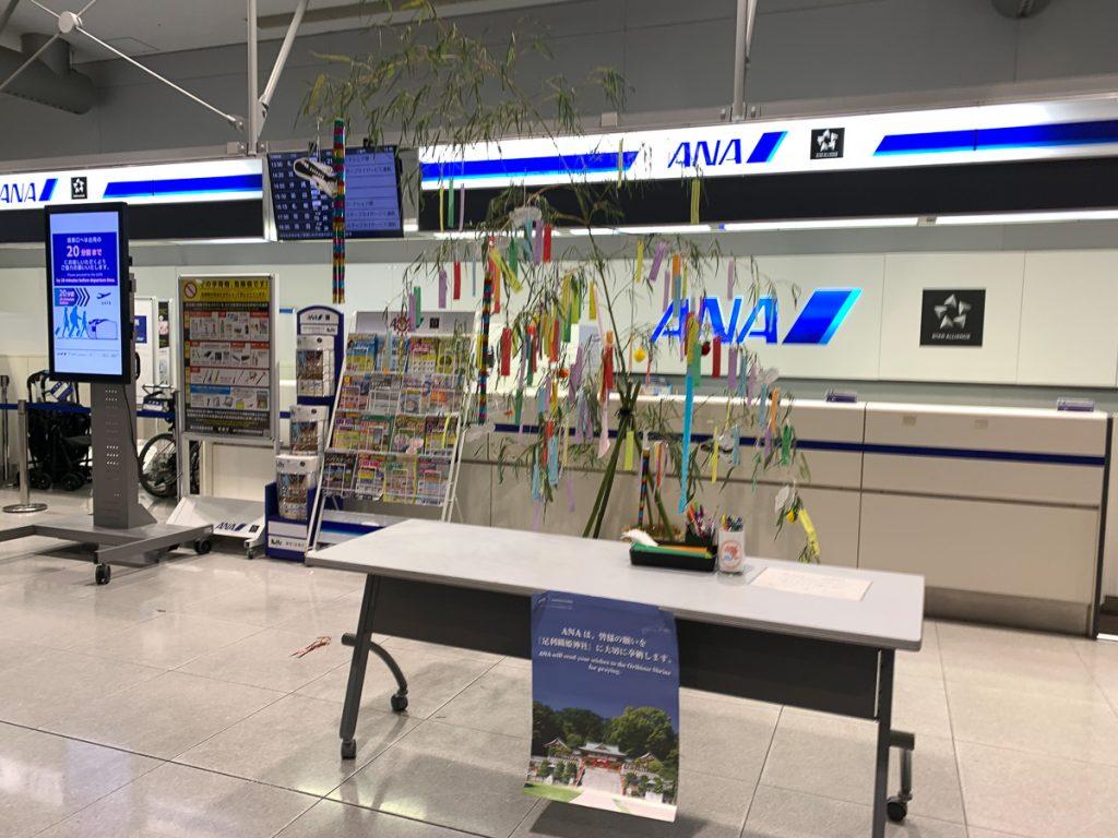 関西空港のANAチェックインカウンター(7月3日撮影)