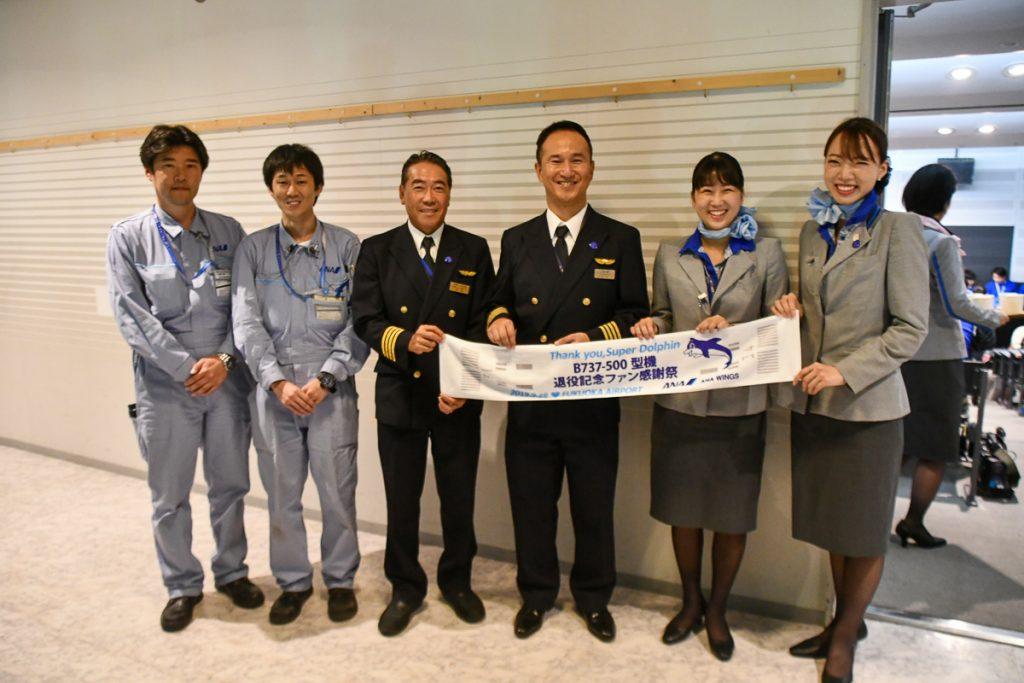 会場に入る参加者を福岡空港のスタッフに加えて、パイロット、整備士、グランドスタッフがお出迎え