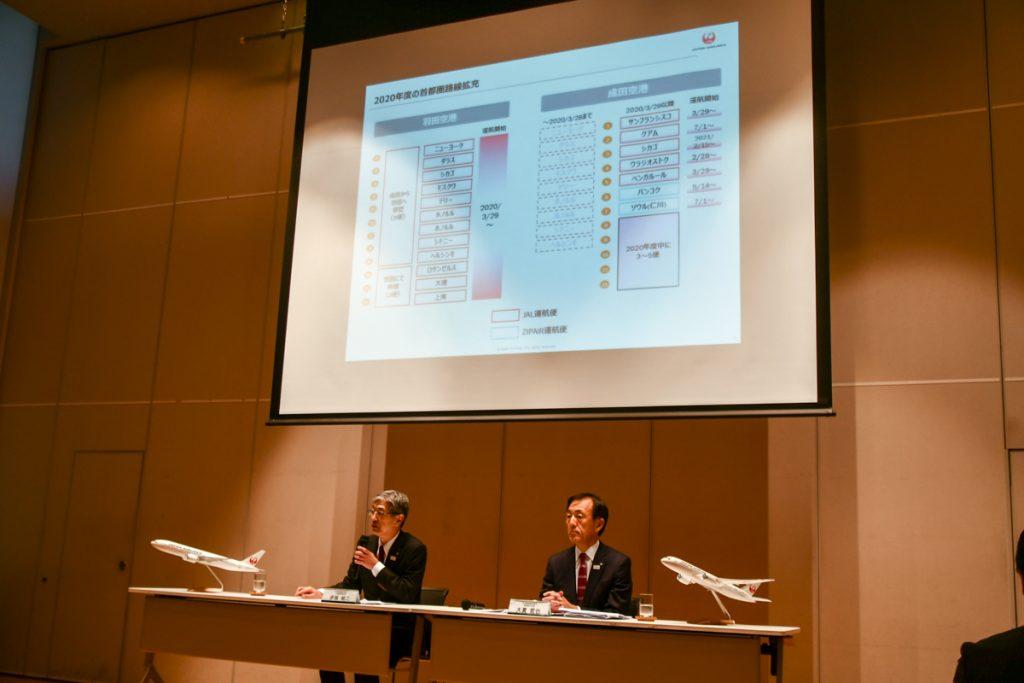 11月19日にJAL本社で社長定例会見の中で羽田からの新路線が発表された