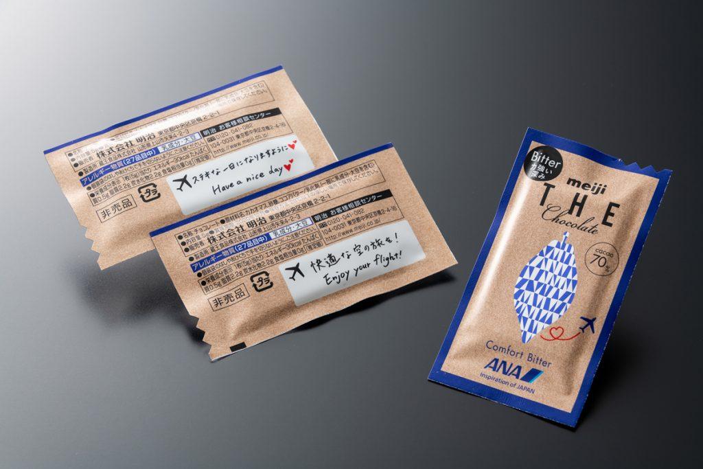 ANAオリジナルデザインのベネズエラ産のカカオ豆を使った「明治 ザ・チョコレート コンフォートビター」(写真提供:ANA)