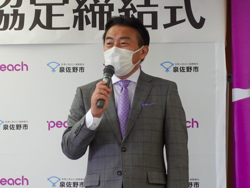 ピーチの森健明代表取締役CEO